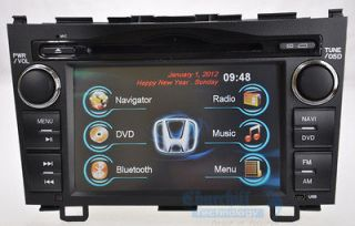 Honda CRV DVD GPS Navigation Radio CD Deck Player In dash Stereo CR V