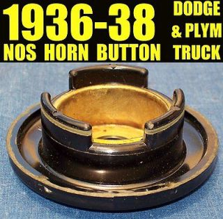 BUTTON 1930s DODGE PLYMOUTH PICKUP TRUCK 1936 1937 1938 VINTAGE MOPAR