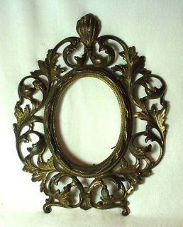 Antique Victorian Art Nouveau Scrolled Oval Cartouche Brass Picture