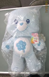 Jumbo 25 Care Bear Grumpy Plush Stuffed Animal Blue Rain Cloud Huge
