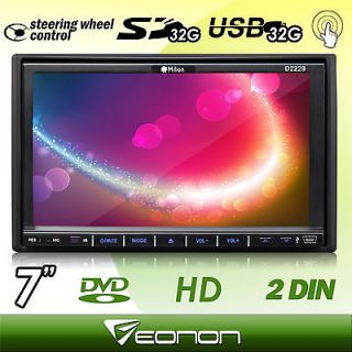 D2229 Milion 7 LCD 2Din Digital Car FM Radio DVD Player Touch Screen
