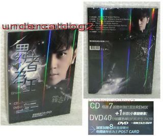 Alan Show Luo Rashomon Remix Taiwan CD +DVD +Post Card