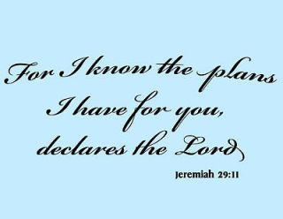 scripture wall decal in Decals, Stickers & Vinyl Art