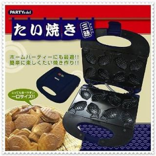 Fish Shaped cake Japanese Electric grill maker sweets pan cake Japan