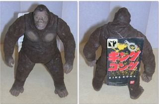 Godzilla King Kong Bandai 7 Tall Vinyl Figure with Tag