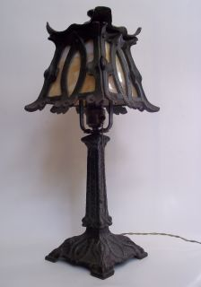 Vintage 1900 Arts Crafts Wrought Iron Slag Glass Lamp