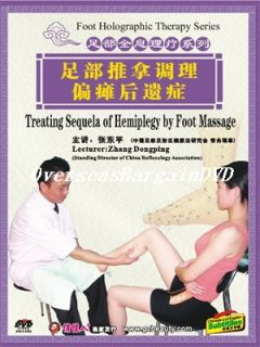Reflexology Foot Massage 4 13 Sequela of Hemiplegia