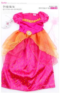 Korea Children Kids Girl Halloween Barbie Dress Costume Party