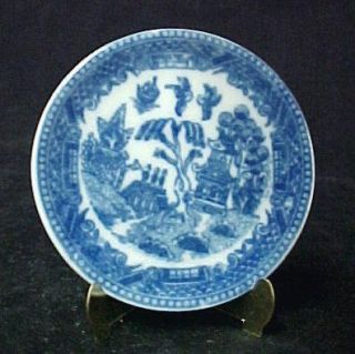 Blue Willow China Miniature Plate with Brass Display Stand Collectible
