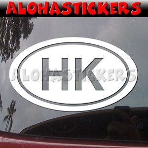 Hong Kong HK Country Code Car Truck Graphics Vinyl Decal Window