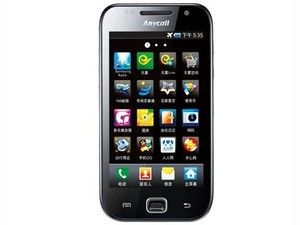 Unlocked SAMSUNG Galaxy S i909 Dual SIM Cards GSM CDMA Android OS Cell