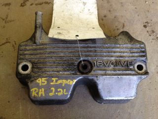 1995 Subaru Impreza Right Valve Cover 2 2