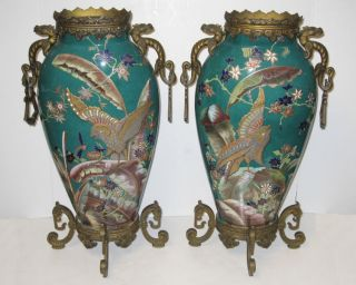 Pair French St Denis Exotic Aesthetic Porcelain Vases