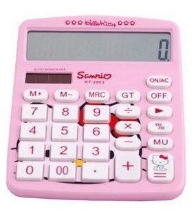 Pink Cute Hello Kitty Electronic Calculator Home Office Stationery