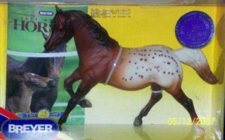 Breyer Model Horses Jah 25th Anniversary Horse
