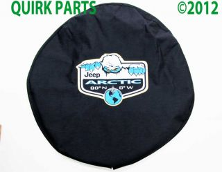 1997 2012 Jeep Wrangler Arctic Edition Spare Tire Cover Mopar