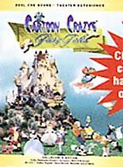 Cartoon Crazys Fairy Tales DVD, 1999, DVD ROM