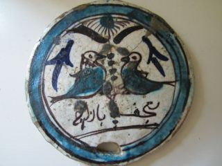 ANTIQUE MIDDLE EASTERN PERSIAN POTTERY PICTORIAL BIRDS TILE SIGNED